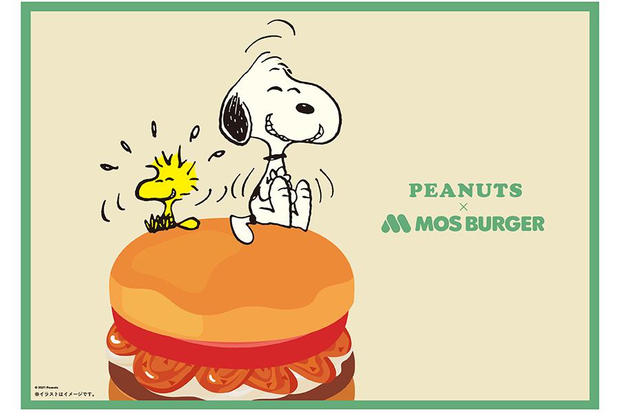 モスバーガーがスヌーピーとコラボ【写真:(C)2021 Peanuts Worldwide LLC】