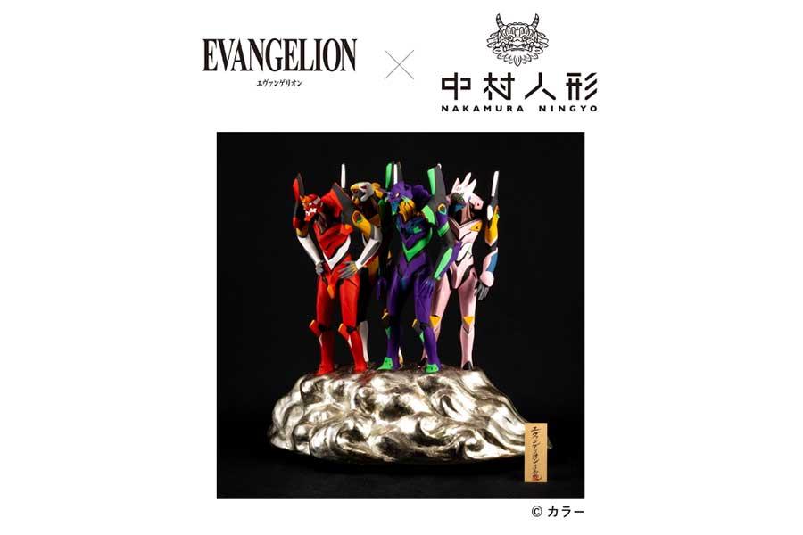 「エヴァンゲリオン」博多人形の受注販売が開始【写真:(C)カラー】