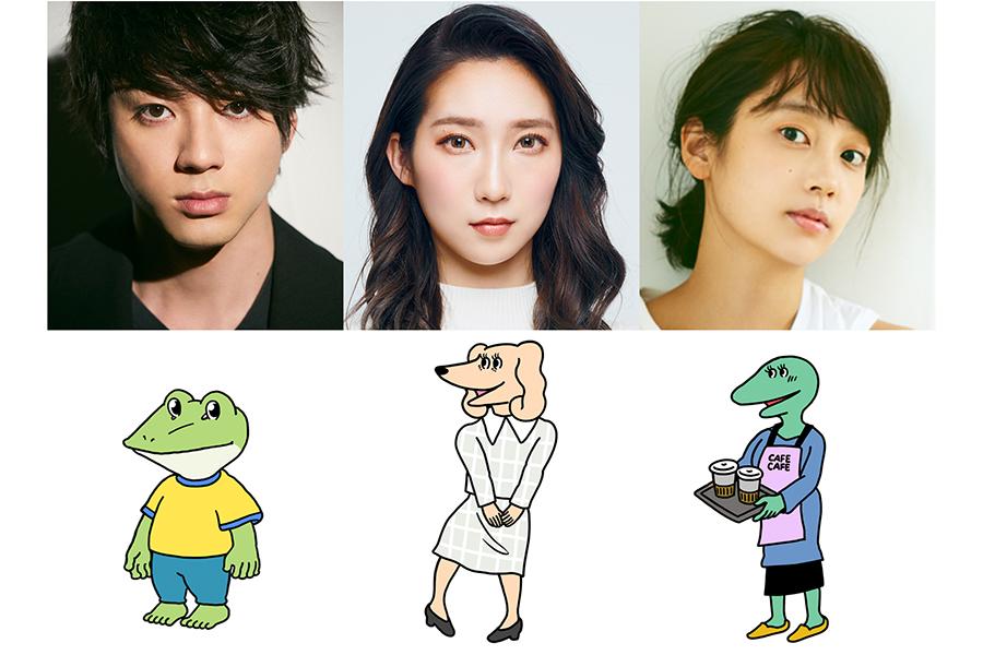 神木隆之介が声優「100日間生きたワニ」、山田裕貴、ファーストサマーウイカらが出演へ