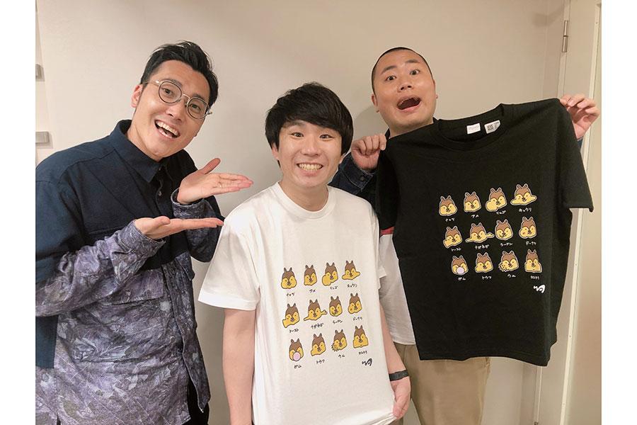 ハナコ秋山、「着るも良し、頬に詰め込むも良し」人気お笑い芸人の作品がTシャツに!