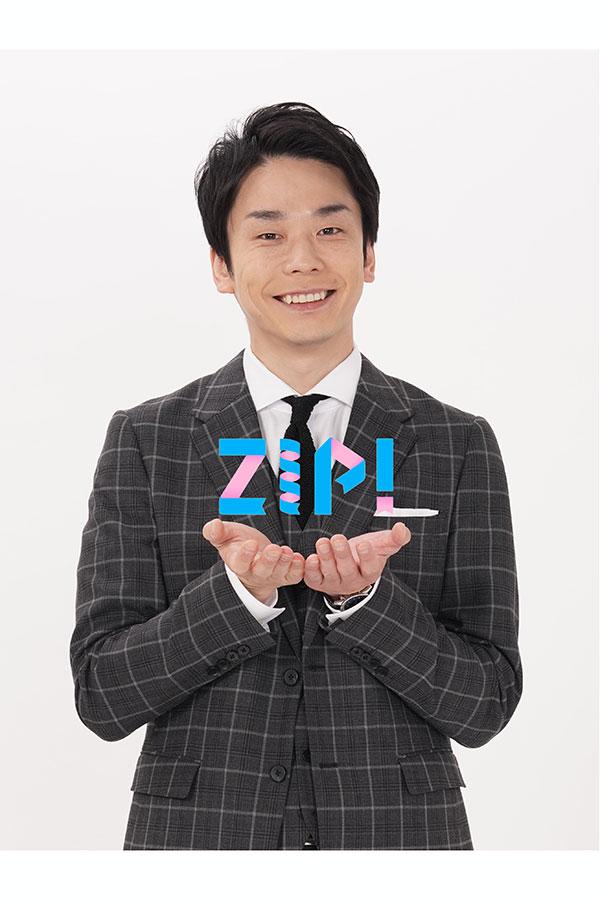 「ZIP!」新水曜パーソナリティーに決定したお笑いコンビ「かまいたち」の濱家隆一【写真:(C)日本テレビ】