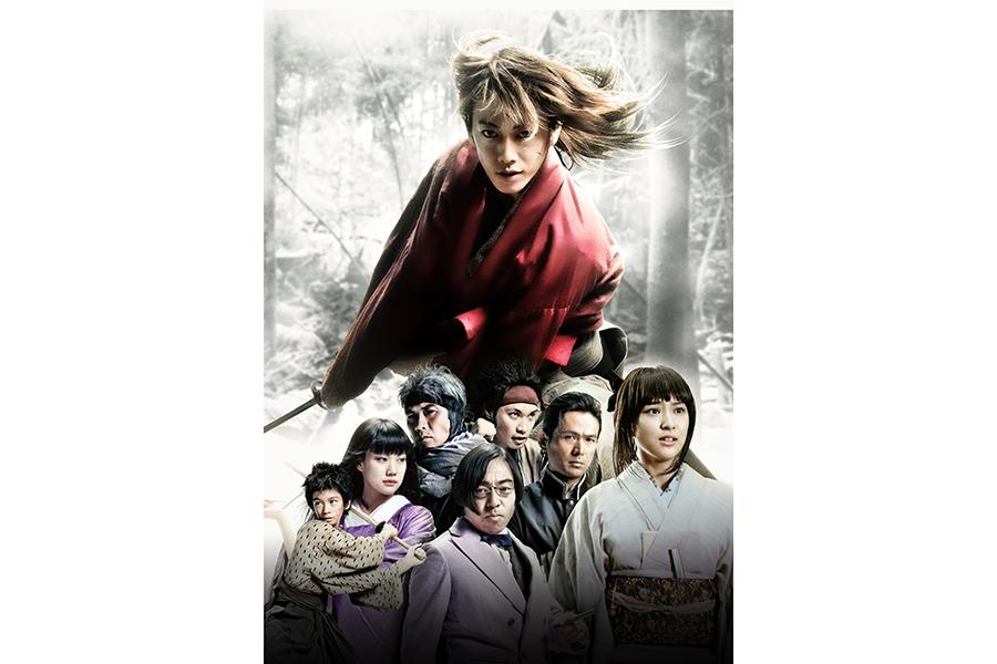 「るろうに剣心」第1作、金曜ロードショーで放送決定 「最終章」2作が今年公開予定