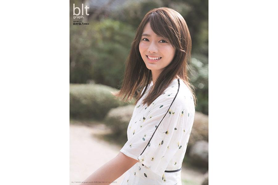 櫻坂46・田村保乃、癒やし系グラビアで魅力全開 春ニットや花柄スカート姿も披露