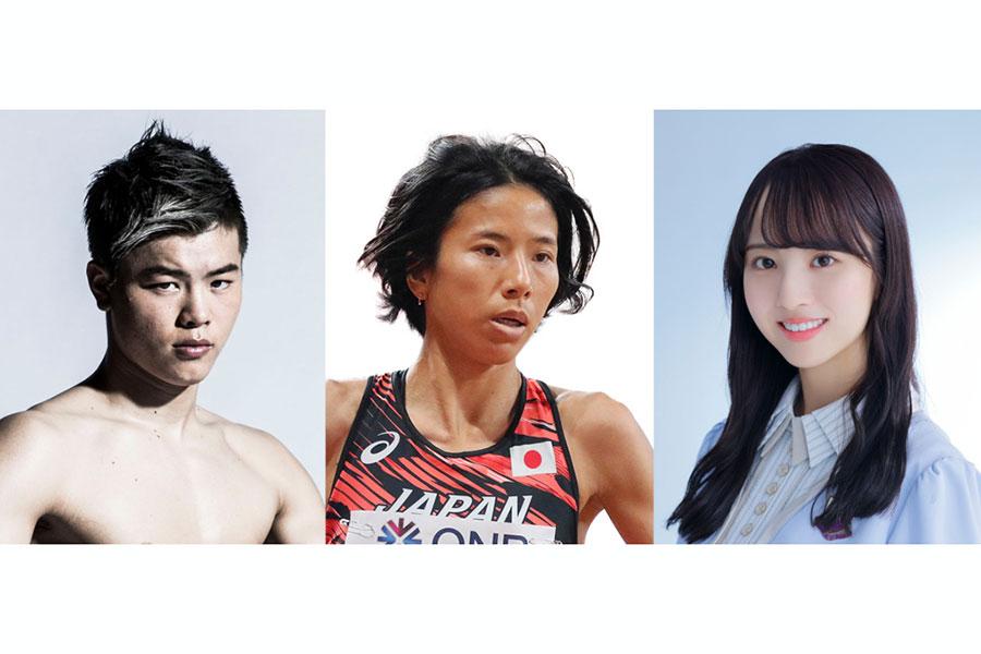 オールスター感謝祭、ミニマラソンに東京五輪代表・新谷仁美が電撃参戦 那須川天心も