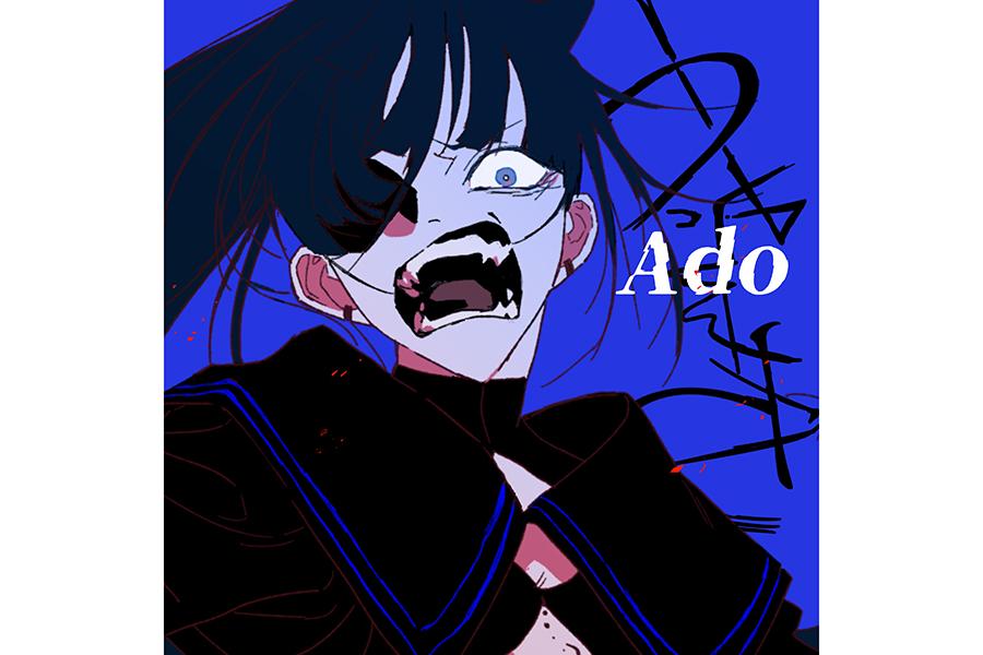 Ado「うっせぇわ」がMV再生数&ストリーミング累計再生数が1億回を突破!