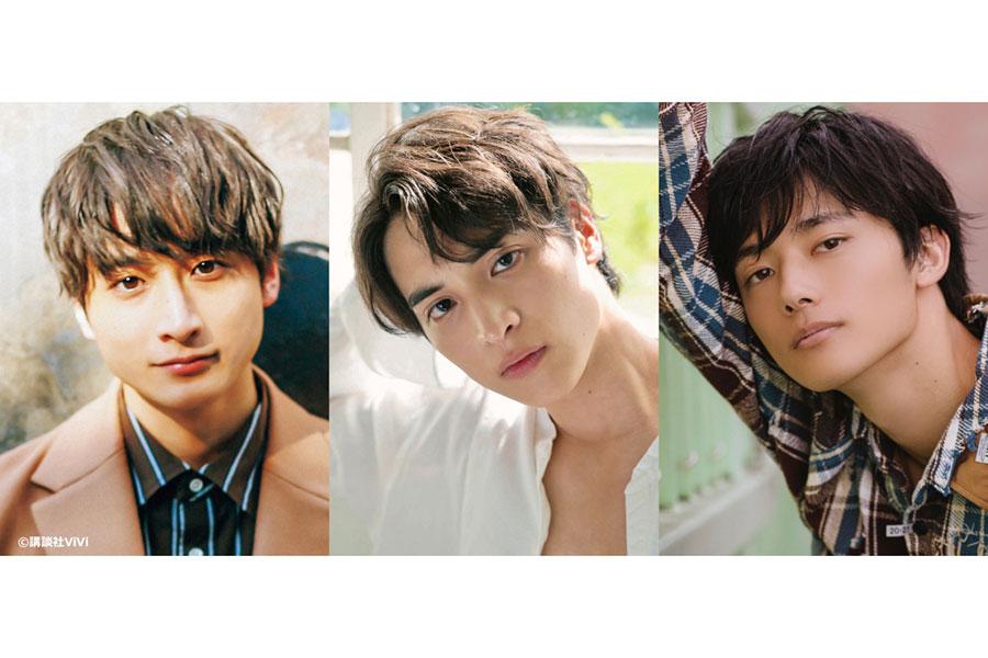 「王様のブランチ」新レギュラー3人決定 注目俳優・小関裕太、一ノ瀬颯、Kaitoが加入