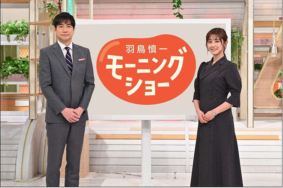 「羽鳥慎一モーニングショー」【写真:(C)テレビ朝日】
