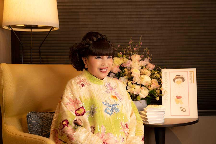 著書「窓ぎわのトットちゃん」が刊行40周年を迎えた黒柳徹子【写真:(C)田川優太郎】
