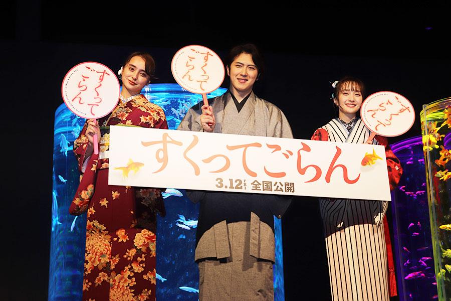 映画「すくってごらん」のプレ金魚の日スペシャルイベントが開催された【写真:ENCOUNT編集部】