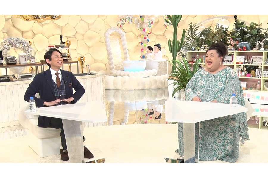 """マツコ・デラックス、有吉弘行に""""健康になる""""宣言 「かりそめ天国」2時間SP"""