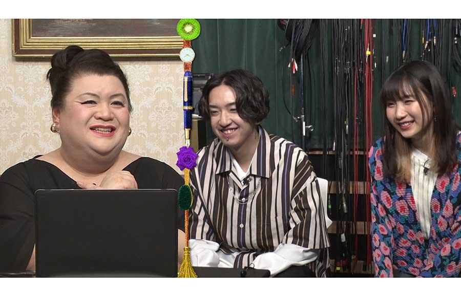 """「YOASOBI」ikura、マツコに恋愛相談 Ayaseは""""芸能人としての折り合い""""の悩み"""