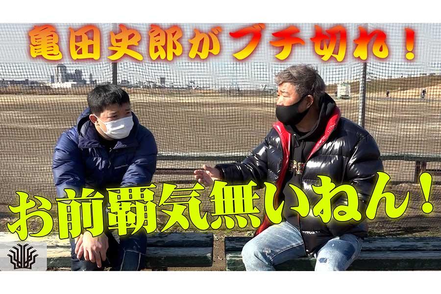 """亀田大毅、YouTuberに転身 """"無職状態""""から人生をかけた挑戦 父・史郎から呼び出し"""