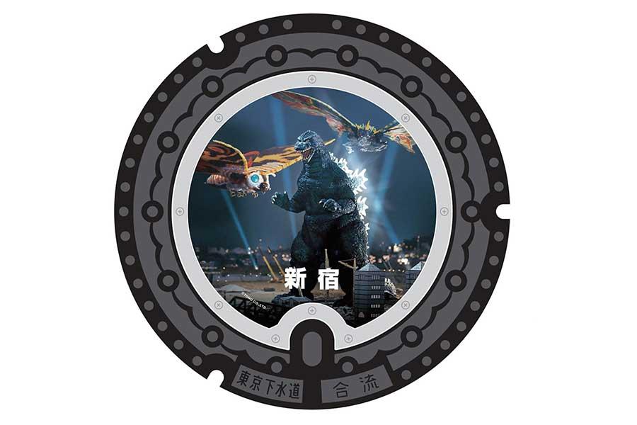 ゴジラをデザインしたマンホールふたが新宿区に設置 歌舞伎町に2か所