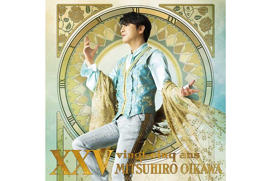 及川光博のベストアルバム「XXV」ジャケット写真