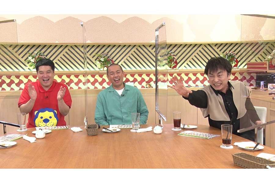 「帰れマンデー見っけ隊!!」は3時間スペシャルだ【写真:(C)テレビ朝日】