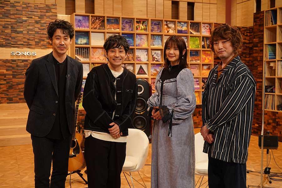 「SONGS」に出演した大泉洋(左)と「いきものがかり」の3人【写真:(C)NHK】