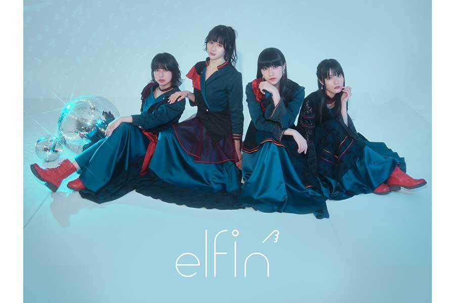 美声女ユニット「elfin'」 1stアルバム&新曲に込めた4者4様の想い
