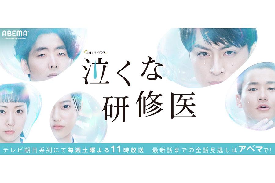 (C)泣くな研修医 オフィシャルブログ Powered by Ameba