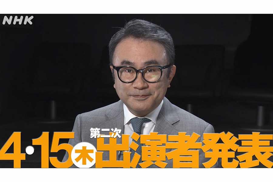 「鎌倉殿の13人」脚本を担当する三谷幸喜氏【写真:(C)NHK】