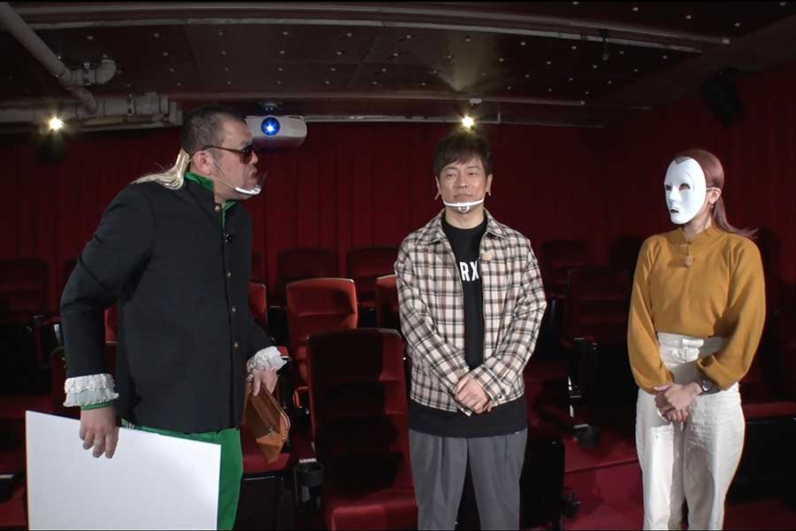 「所JAPAN」に出演した くっきー!、陣内智則、WOOMA(左から)【写真:(C)カンテレ】