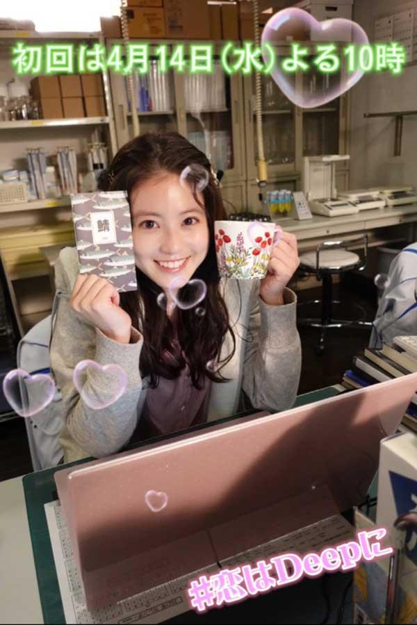 ドラマ「恋はDeepに」が番組公式TikTokアカウントを開設【写真:(C)日本テレビ】