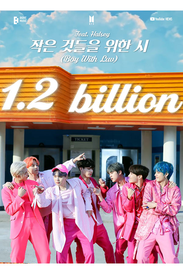 "「Boy With Luv(feat.Halsey)」のMVが""12億超え""のBTS【写真:(C)Big Hit MUSIC】"