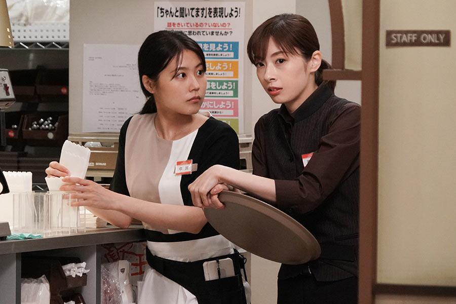 明日海りおがファミレス店長役【写真:(C)日本テレビ】