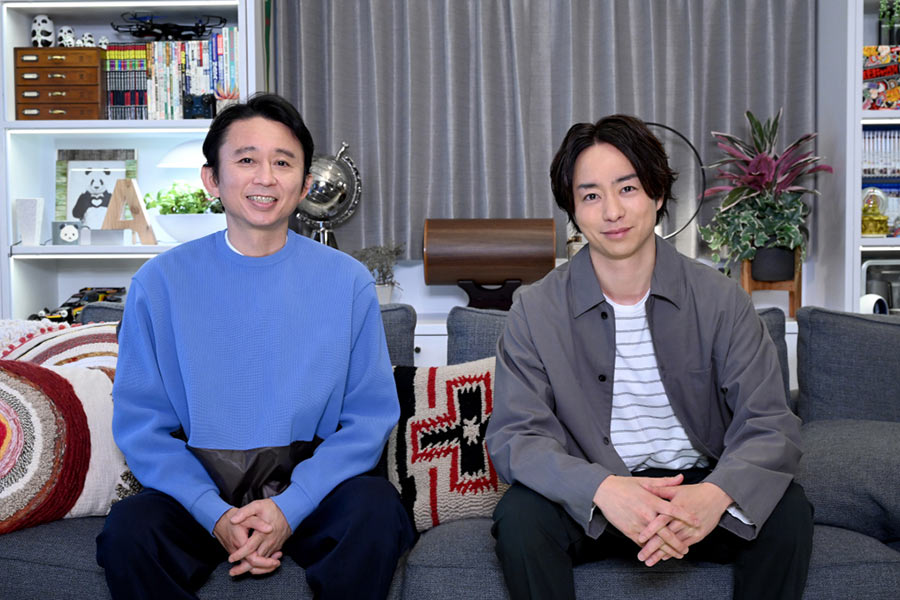 櫻井・有吉が一軒家を借りた新プロジェクト「夜会ハウス」 初ゲストは佐藤健、武井咲