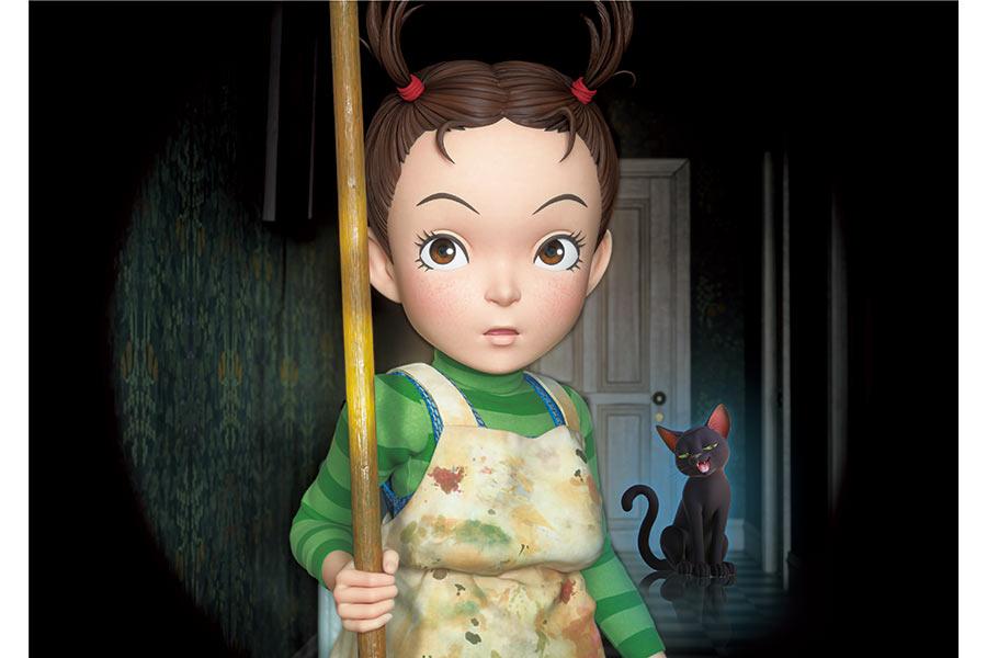 「アーヤと魔女」メインカット【写真:(C)2020 NHK, NEP, Studio Ghibli】
