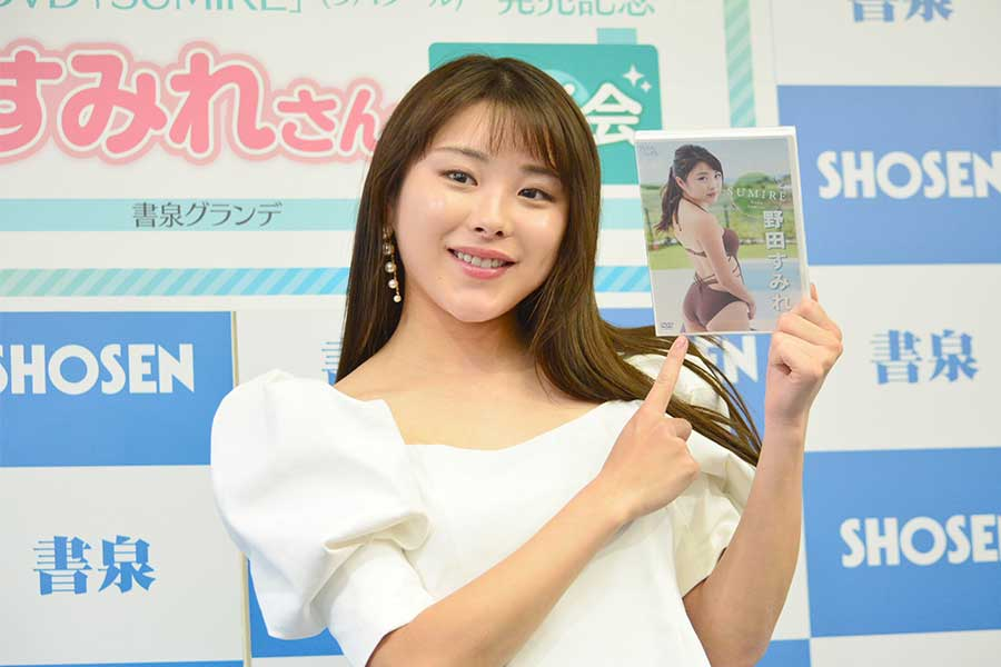 ファーストDVD「SUMIRE」の発売記念イベントを行った野田すみれ【写真:ENCOUNT編集部】