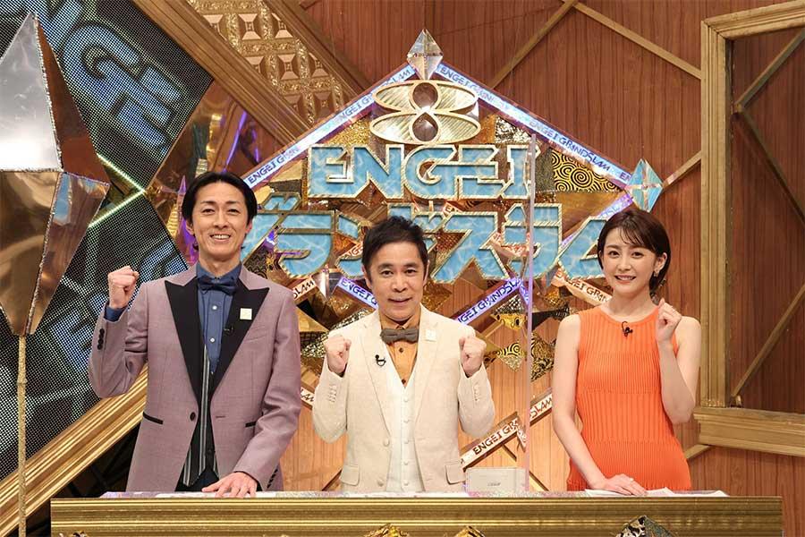 爆問・田中裕二が復活で1年ぶりの大トリ! 「ENGEIグランドスラム」出演者第1弾が発表