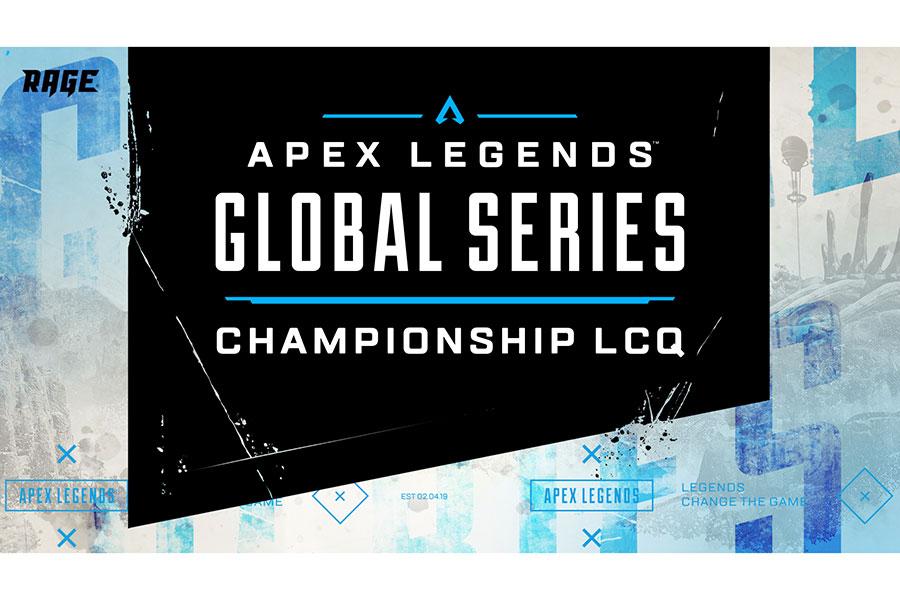 「Apex Legends」世界最高峰への切符を懸けた戦いを配信 ゲストコメンテーターに加藤純一