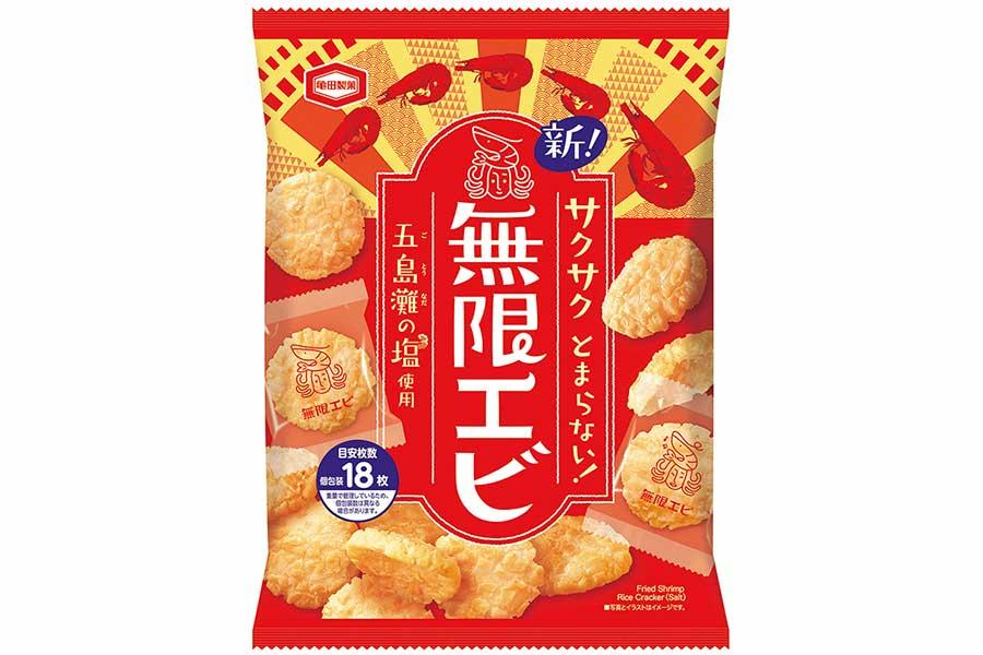 """亀田製菓""""新商品""""が1週間100万袋の最速記録 担当者「""""無限""""に食べられるおいしさ求めた」"""