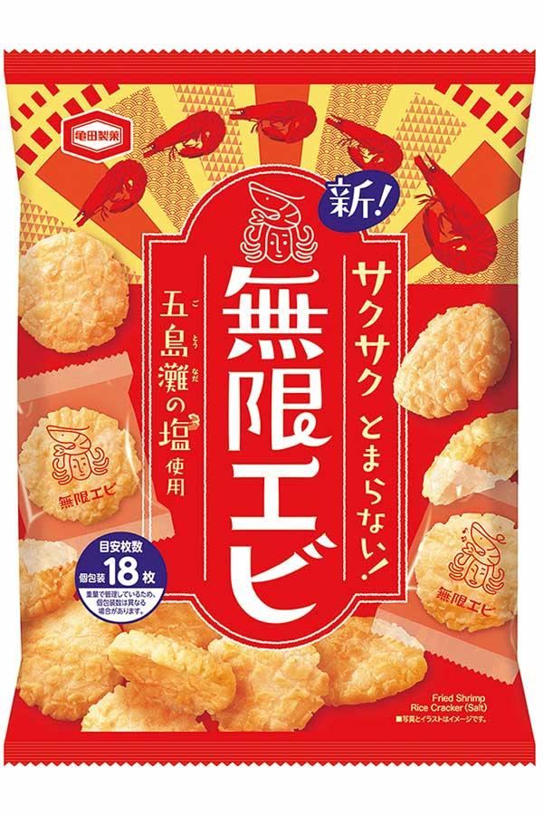 亀田製菓「83g 無限エビ」