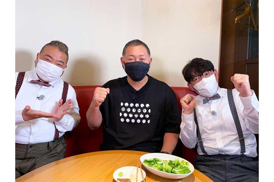 「出川&飯尾のどん底さん家にお邪魔します。」に出演する(左から)出川哲朗、清原和博、飯尾和樹【写真:(C)テレビ東京】