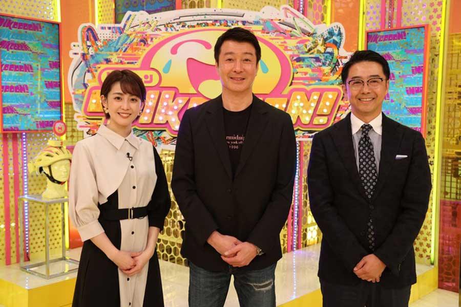 「PIKOOOON!」で進行役を担う(左から)宮司愛海アナ、加藤浩次、矢作兼【写真:(C)フジテレビ】