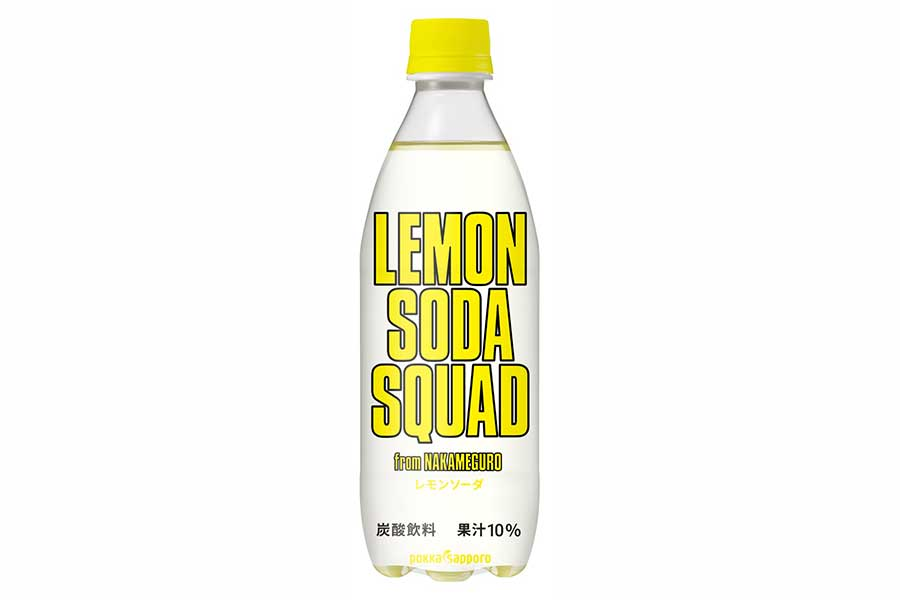 LDH公式「レモンソーダ」が新登場 EXILE公式レモンサワーから続々展開