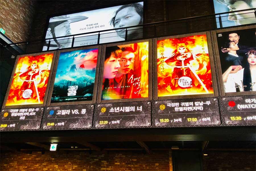 劇場版「鬼滅の刃」韓国でも大ヒット 動員180万人突破、「千と千尋の神隠し」超え確実