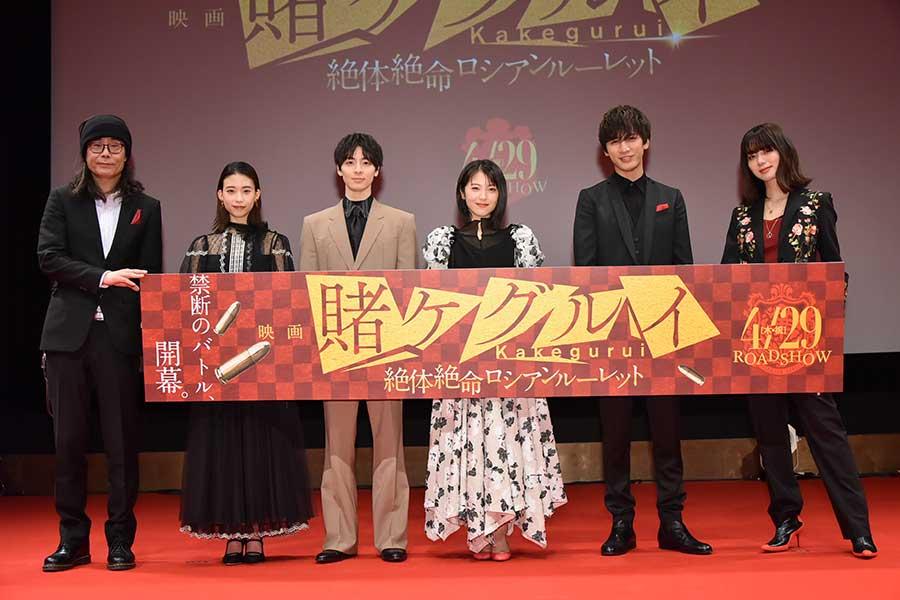 22日には完成披露イベントが行われていた【写真:(C)河本ほむら・尚村透/SQUARE ENIX (C)2021 「映画 賭ケグルイ2」製作委員会】