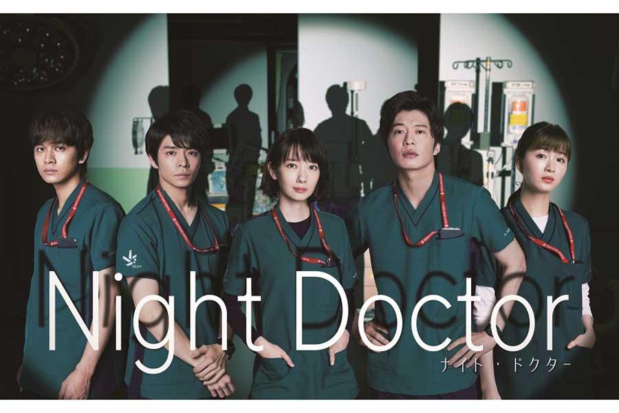 波瑠、月9初出演で初主演 完全オリジナルの医療ドラマ「ナイト・ドクター」6月スタート