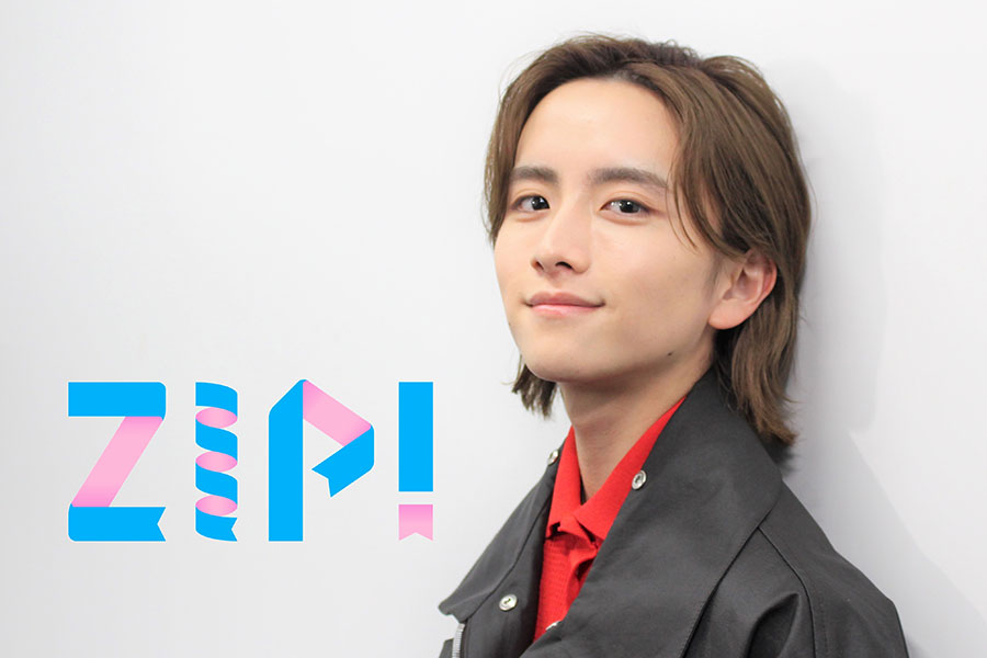 「ZIP!」5月金曜パーソナリティーに決定した板垣李光人【写真:(C)日本テレビ】