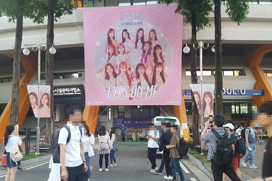 2019年6月にソウル・蚕室室内体育館で開催されたIZ*ONEコンサートの様子【写真:ENCOUNT編集部】