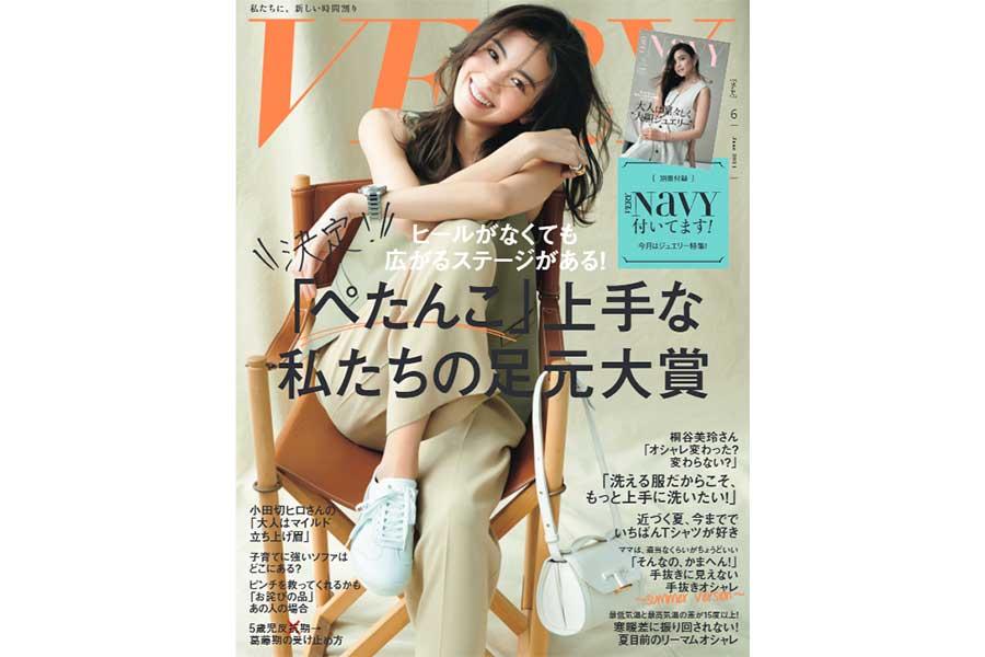武井咲、雑誌「VERY」でオール私服披露 前田敦子が2歳息子とのエピソード告白
