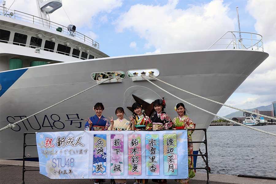 5月23日で役目を終える船上劇場「STU48号」の前で記念撮影【写真:(C)STU】