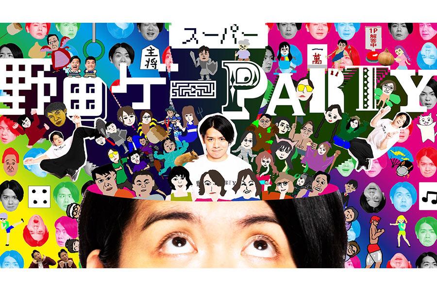 野田クリスタルの「野田ゲー」販売1週間で5万本を突破「次は10万DL目指します!」