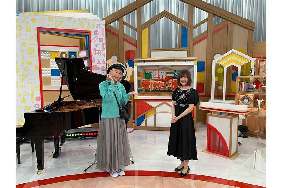ハラミちゃん「世界一受けたい授業」登場 即興メドレーに神田沙也加「鳥肌が止まらない」