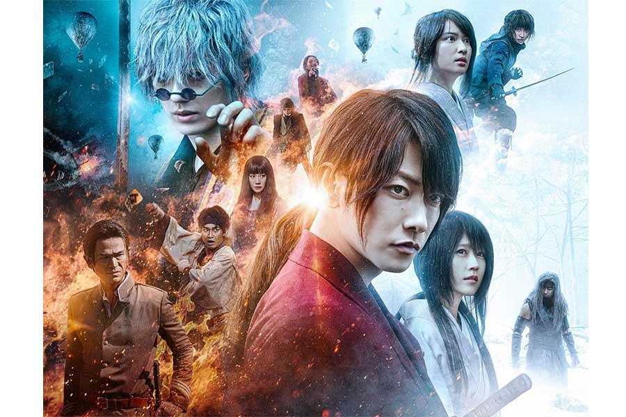 映画「るろうに剣心」、興収が早くも20億円を突破 実写映画の2週連続1位獲得