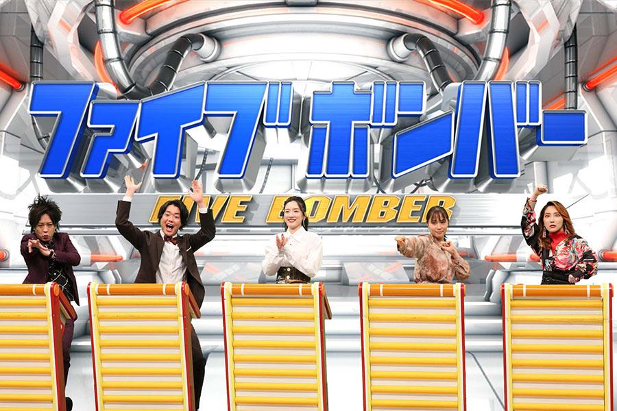 永野芽郁の激怒姿にパンサー尾形が大興奮「うれしー!」 ネプリーグSPでゲームに挑戦