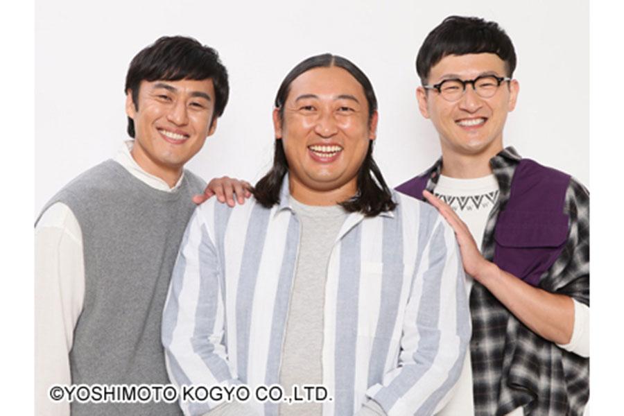 ロバート【写真:(C)YOSHIMOTO KOGYO CO.,LTD.】
