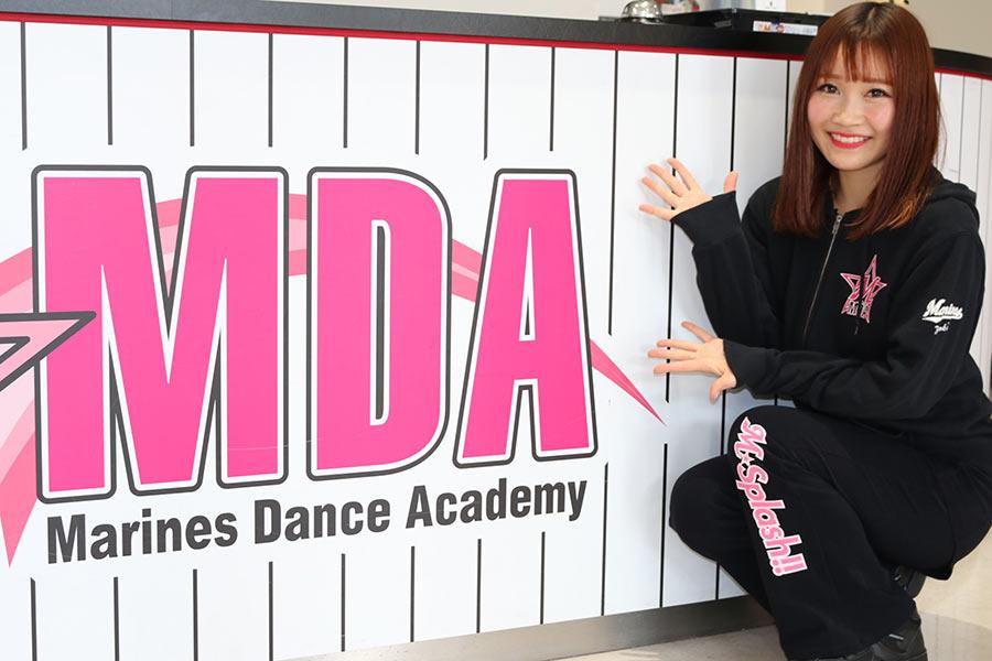 球団公式チア「M☆Splash!!」の現役メンバーで、ダンスアカデミーの講師も兼任するYUKI【写真:安藤かなみ】